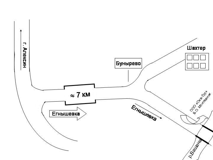 Схема проезда>>>